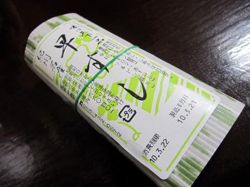 和歌山 (10).JPG
