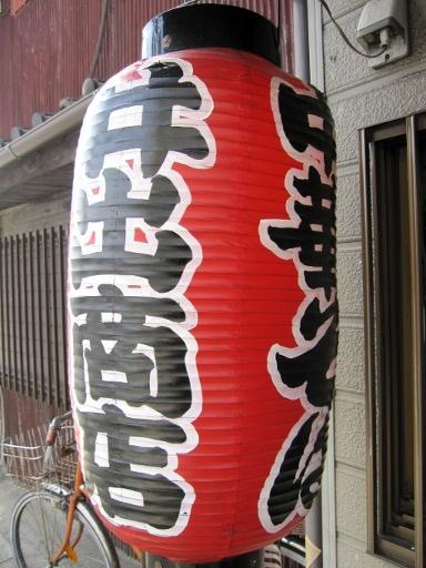 和歌山 (7).JPG