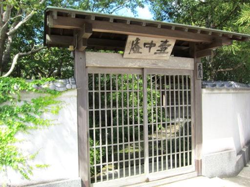 和歌山〜徳島 (48).JPG