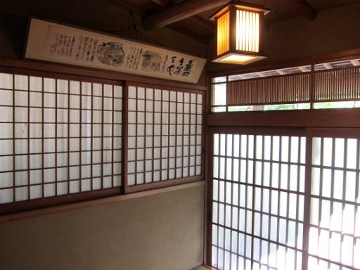 和歌山〜徳島 (54).JPG