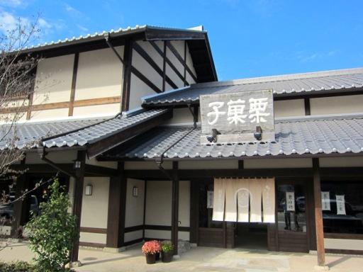川上 (5).JPG