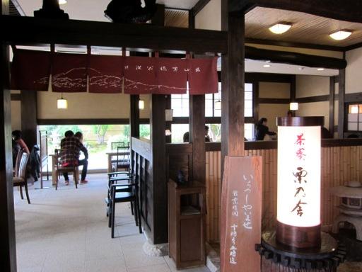 川上 (6).JPG