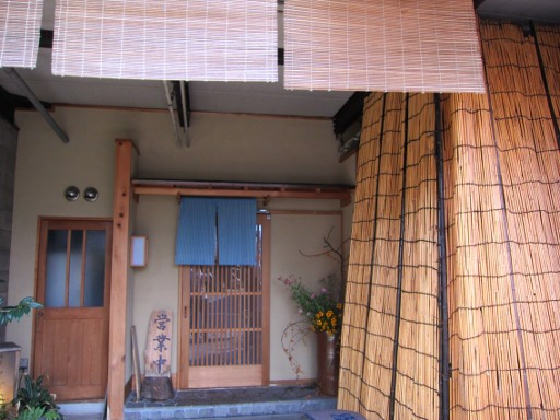 杉村 (1).JPG