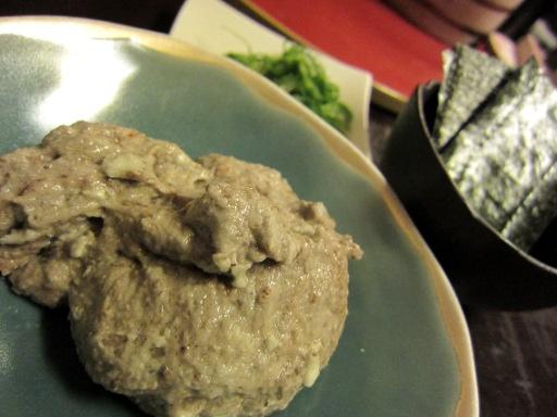自然薯ちゃ (6).JPG